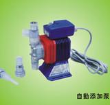 自动添加泵